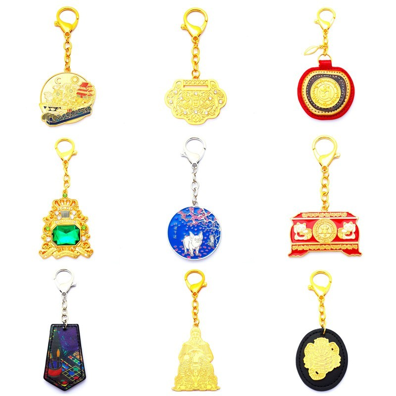 Feng Shui Lucky and Protective Amulets Keychains 2019