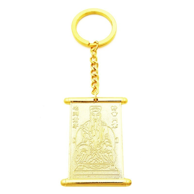 Golden Wen Chang Amulet for Education