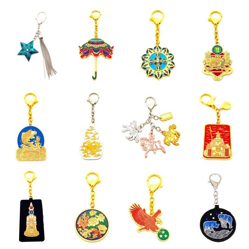 Feng Shui Lucky and Protective Keychains 2017