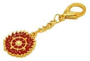 Flaming Magic Wheel Keychain