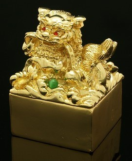 Golden Imperial Lion Seal