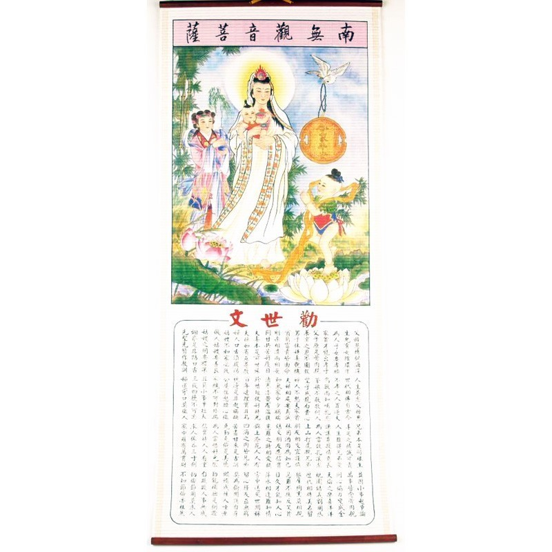 Chinese Scroll - Kuan Yin
