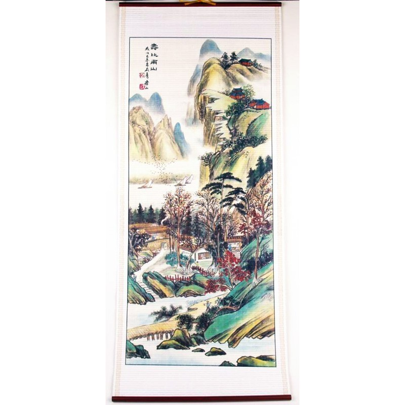 The Fortune Landscape Scroll - D