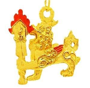 Pi Yao with Flaming Sword Keychain