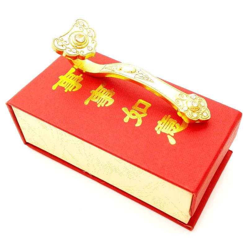 Golden Ru Yi