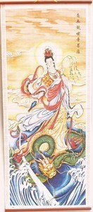 Chinese Scroll - The Goddess Kuan Yin