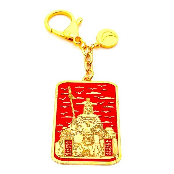 Tai Sui Amulet for 2017