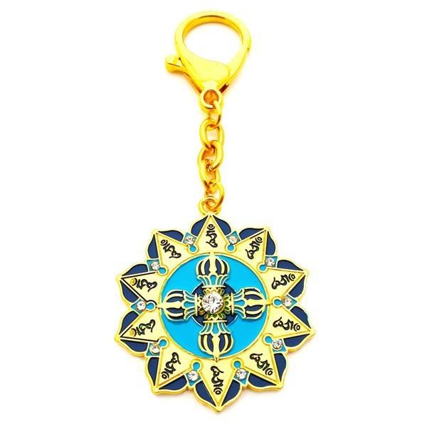 Ten Hum Keychain