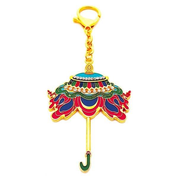 Umbrella Parasol Keychain