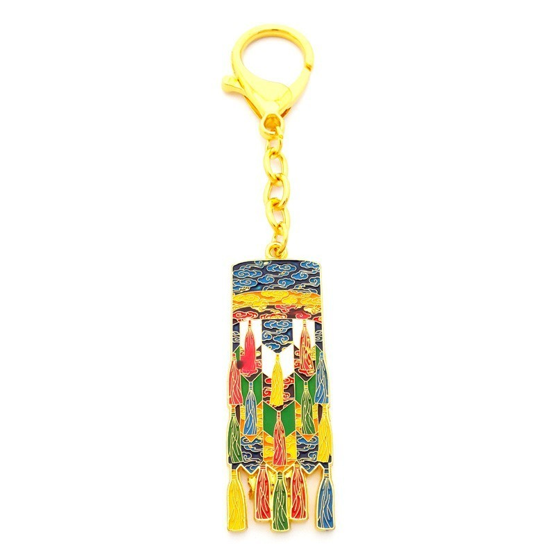 """Winning Luck"" Victory Banner Amulet Keychain"