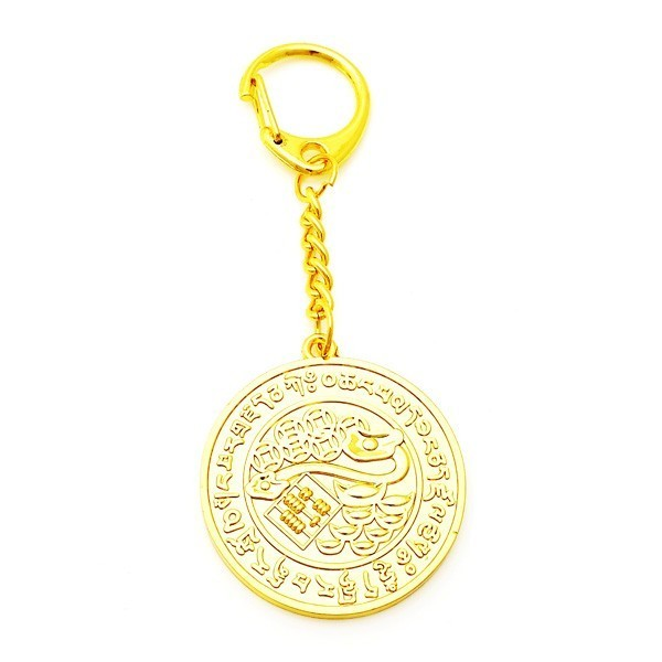 Wealth and Power Amulet