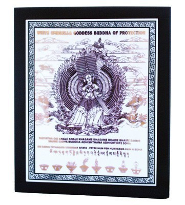 The White Umbrella Goddess Plaque