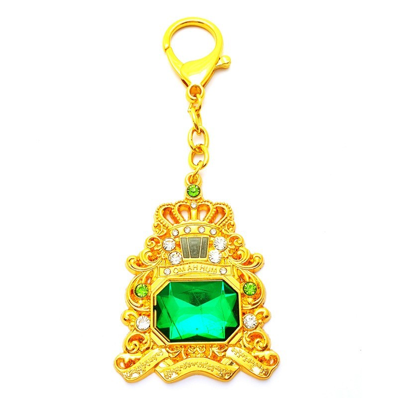 Wish Granting Jewel Amulet